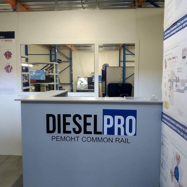 Вот и мы добрались до соцсетей! Представляем Вашему вниманию сервис по диагностике и ремонту топливной аппаратуры системы common rail - Diesel PRO Service.